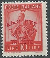 1948 TRIESTE A CONVEGNO FILATELICO 10 LIRE MNH ** - RE12-2 - Mint/hinged