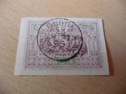 TIMBRE    OBOCK      N 48     COTE  2,75  EUROS    OBLITERE - Oblitérés