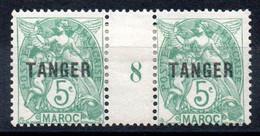 MAROC - N° 83 Paire Millésime - Neuf * - MH - Type Blanc - Ungebraucht