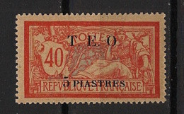 Syrie - 1919 - N°Yv. 8 - Merson 5pi Sur 40c Rouge - Neuf Luxe ** / MNH / Postfrisch - Unused Stamps