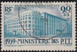 France    .   Y&T    .     424      .       O    .     Oblitéré    .     /   .   Cancelled - Gebruikt