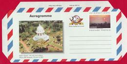 UGANDA Aerogramme Bahai Temple With Imprinted Stamp Folded MNH Ouganda - Uganda (1962-...)
