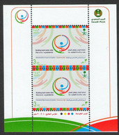 Building Better After Pandemic, Int. Day Of Disability- Saudi Arabia 2020 COVID-19 Themed Stamp - Saudi Arabia