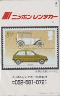 Télécarte JAPON / 110-011 - VOITURE Sur TIMBRE Série 1/2 - AUSTIN - CAR On STAMP JAPAN Phonecard - 169 - Francobolli & Monete