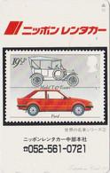 Télécarte JAPON / 110-011 - VOITURE Sur TIMBRE Série 1/2 - FORD - CAR On STAMP JAPAN Phonecard - 170 - Francobolli & Monete