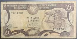 EC0318 - Cyprus 1 Pound Banknote 1987 #V034201 P-53a.1 - Cyprus