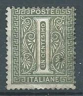 Italie YT N°12 Neuf/charnière * - Nuevos