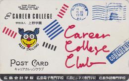 Télécarte JAPON / 110-011 - TIMBRE - STAMP From VANCOUVER On JAPAN Phonecard ** CANADA Rel ** - BRIEFMARKE - 174 - Francobolli & Monete