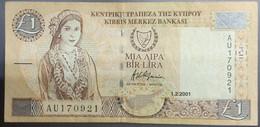 EC0318 - Cyprus 1 Pound Banknote 2001 #AU170921 P-60c - Cyprus