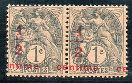 TYPE BLANC N° 157 1i - Paire Neufs ** Signés Calves - Cote Spink-Maury 400,00 € - Varieties: 1900-20 Mint/hinged