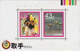 TC JAPON / 110-143517 - Sport VELO CYCLISME KEIRIN Sur TIMBRE & LAPIN -  CYCLING On STAMP JAPAN  Free Phonecard - 176 - Francobolli & Monete