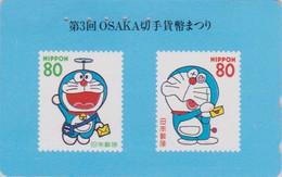 TC JAPON / 110-016 - MANGA - CHAT DORAEMON 1 Sur TIMBRE JAPONAIS - CAT On Japanese STAMP JAPAN Phonecard - 177 - Francobolli & Monete