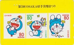 TC JAPON / 110-016 - MANGA - CHAT DORAEMON 2 Sur TIMBRE JAPONAIS - CAT On Japanese STAMP JAPAN Phonecard - 178 - Francobolli & Monete