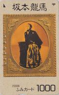 TIMBRE Sur Carte JAPON - Célèbre Guerrier SAMOURAI - STAMP On JAPAN Card - BRIEFMARKE Auf Fumi Karte - 179 - Francobolli & Monete