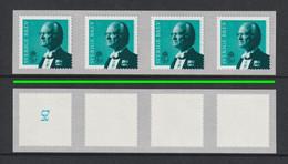 SWEDEN 2016 Bruksfrimärke/King Carl XVI Gustaf S/ADH: Strip Of 4 Stamps (ex Coil) UM/MNH - Neufs