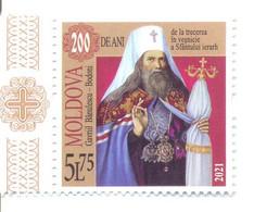 2021. Moldova, 200y Of Death Of St. G. Banulescu-Bodoni, Metropolitan, 1v, Mint/** - Moldavia