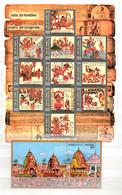 S1-3 Inde 2 Blocs ** De 2008 Et 2010 Jayadeva And Geetagovinda . A Saisir !!! - Blocks & Kleinbögen