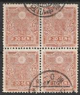 Japon 1919 N° 138 Tazawa - Nouvelles Valeurs Bloc De Quatre, Timbre Haut Gauche Petit Défaut (H5) - Gebraucht