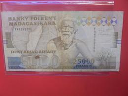 MADAGASCAR 25.000 FRANCS 1993 Circuler (B.22) - Madagascar