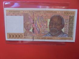 MADAGASCAR 10.000 FRANCS 1995 Circuler (B.22) - Madagascar