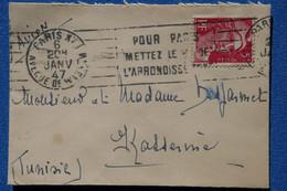 O8 FRANCE BELLE  LETTRE PETITE 1947  PAR  AVION PARIS POUR KASSERINE TUNISIE + AFFRANCHISSEMENT INTERESSANT - Lettres & Documents