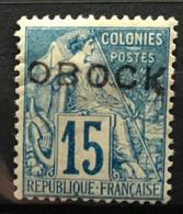 OBOCK 1892 - NEUF*/MH - YT 15 - RARE - CV 30 EUR - Neufs