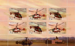 RUSSIE/RUSSIA/RUSSLAND/ROSJA 2008 MI.1505-06**, ,ZAG.1273-74 ,YVERT. .,Russia 2008 Mih. 1505/06 Aviation. Helicopters Of - Unused Stamps