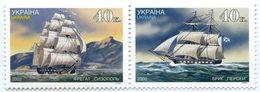 UKRAINA 2002 MI.493-94** - Ukraine