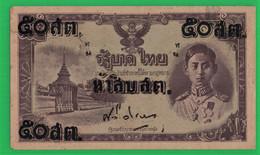 THAILAND 10 BAHT/ 50 SATANG BANKNOTE 1946 VERY RARE OVERPRINT NOTE ORIGINAL XF+ - Thailand