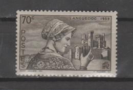 "FRANCE / 1939 / Y&T N° 448 ** : ""Touristique"" (Béziers & Languedocienne) X 1 - Unused Stamps"