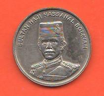 Brunei 20 Sen 1994 Nikel Coin - Brunei