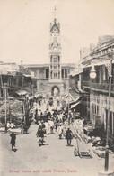 India Postcard Delhi Street Scene With Clock Tower - India
