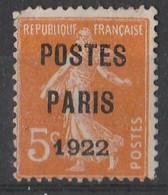 FRANCE    YT  PREO N° 30 - 1893-1947