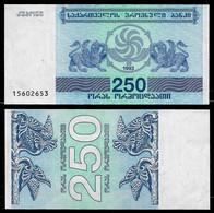 GEORGIA BANKNOTE - 250 LARIS 1993 P#43a UNC (NT#04) - Georgia