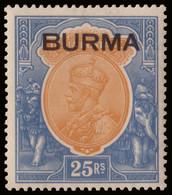 MH] BURMA 1937 | 25r. Orange And Blue | Signed A. Diena | Provenance: | The Romano Padoan Collection | MH..........(SG 1 - Birmania (...-1947)