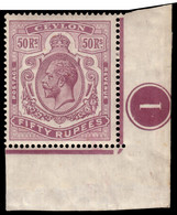 MH] CEYLON 1912 | 50r. Dull Purple, Corner Sheet With Plate N. 1 | Provenance: | The Romano Padoan Collection | MH...... - Ceylon (...-1947)