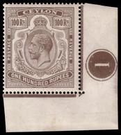 MNH] CEYLON 1912 | 100r. Grey-black, Corner Sheet With Plate N. 1 | Signed A. Diena | Provenance: | The Romano Padoan Co - Ceylon (...-1947)