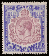 "MNH] CEYLON 1927 | 100r. Dull Purple And Blue, Wmk ""Mult Script CA"" | Signed A. Diena | Provenance: | The Romano Padoan  - Ceylon (...-1947)"