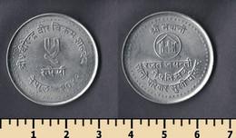 Nepal 5 Rupees 1984 - Nepal
