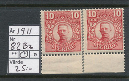 Sweden 1911 Facit # 82 Bz, Gustaf V In Medallion, Wm /wm KPV, 2 Stamps, See Scans. MH(*) - Neufs