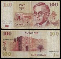 ISRAEL BANKNOTE - 100 SHEQALIM 1979 P#47a F (NT#04) - Israel