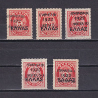 GREECE 1923, Sc# 310-314, Part Set, MH/Used - Sin Clasificación