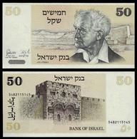 ISRAEL BANKNOTE - 50 SHEQALIM 1978 P#46a UNC (NT#04) - Israel