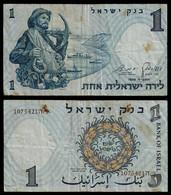 ISRAEL BANKNOTE - 1 LIRA 1958 P#30b F (NT#04) - Israel