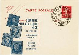 LCA - EP SEMEUSE CAMEE 90c REPIQUAGE SEMAINE PHILATELIQUE NICE 1931 - OBLITEREE 18/4/1931 TTB - Standaardpostkaarten En TSC (Voor 1995)