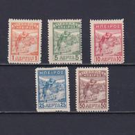 EPIRUS GREECE 1914, Sc# 5-9, Part Set, Provisional Government, MH - Nordepirus