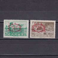 DODECANESE GREECE 1947, Sc# N243-N244, MH - Dodekanisos