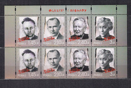 POLAND 2009 II WORLD WAR - SAVED From DESTRUCTION BLOCK Of 8 MNH - Unused Stamps