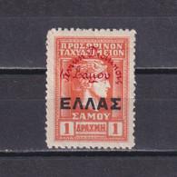 SAMOS GREECE 1915, Sc# N102, MH - Samos