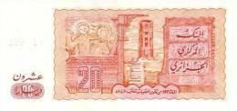 ALGERIA P. 133a 20 D 1983 UNC - Algeria